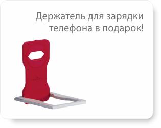 1 информационная стойка Durable = 1 держатель для телефона в подарок